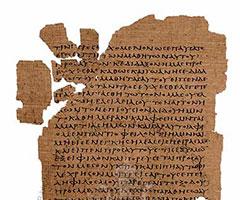 Il Papiro Hanna 1